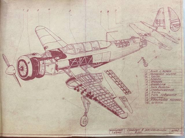 Як-9 — википедия переиздание // wiki 2