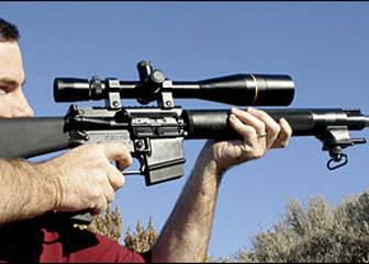 Ruger red label: обычное ружье