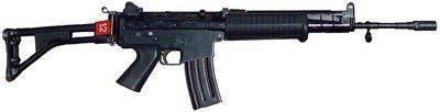 Штурмовые винтовки pindad ss2