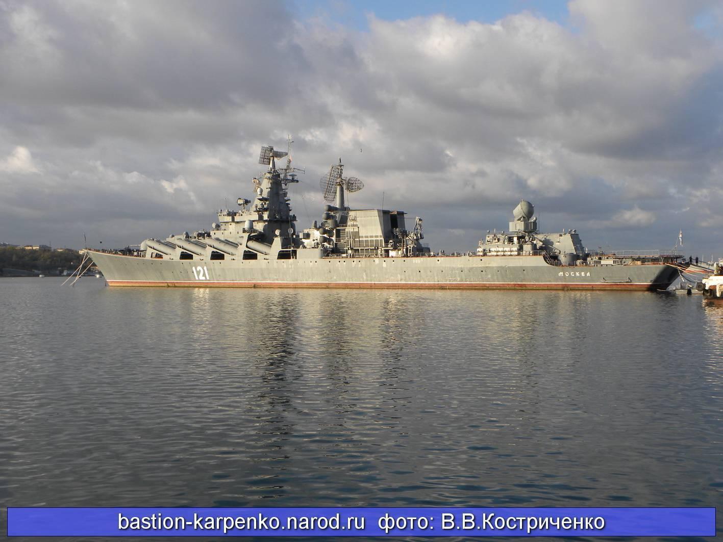 Ракетный крейсер «Маршал Устинов» – «Атлант» Северного флота