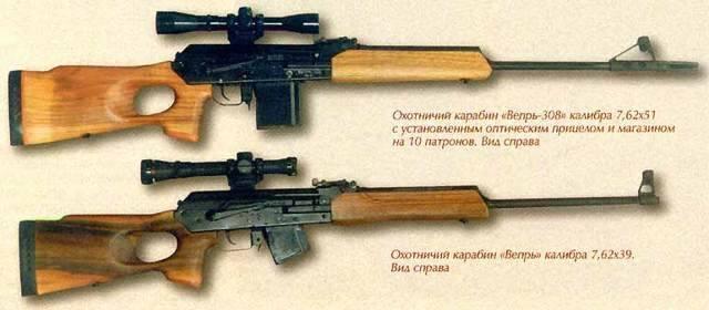 «брат-2». карабин orsis-к15м
