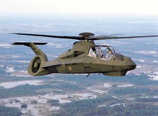 Прочитайте онлайн энциклопедия современной военной авиации 1945 – 2002 ч 2 вертолеты | boeing/sikorsky rah-66 comanche боинг/сикорский rah-66 «команч»