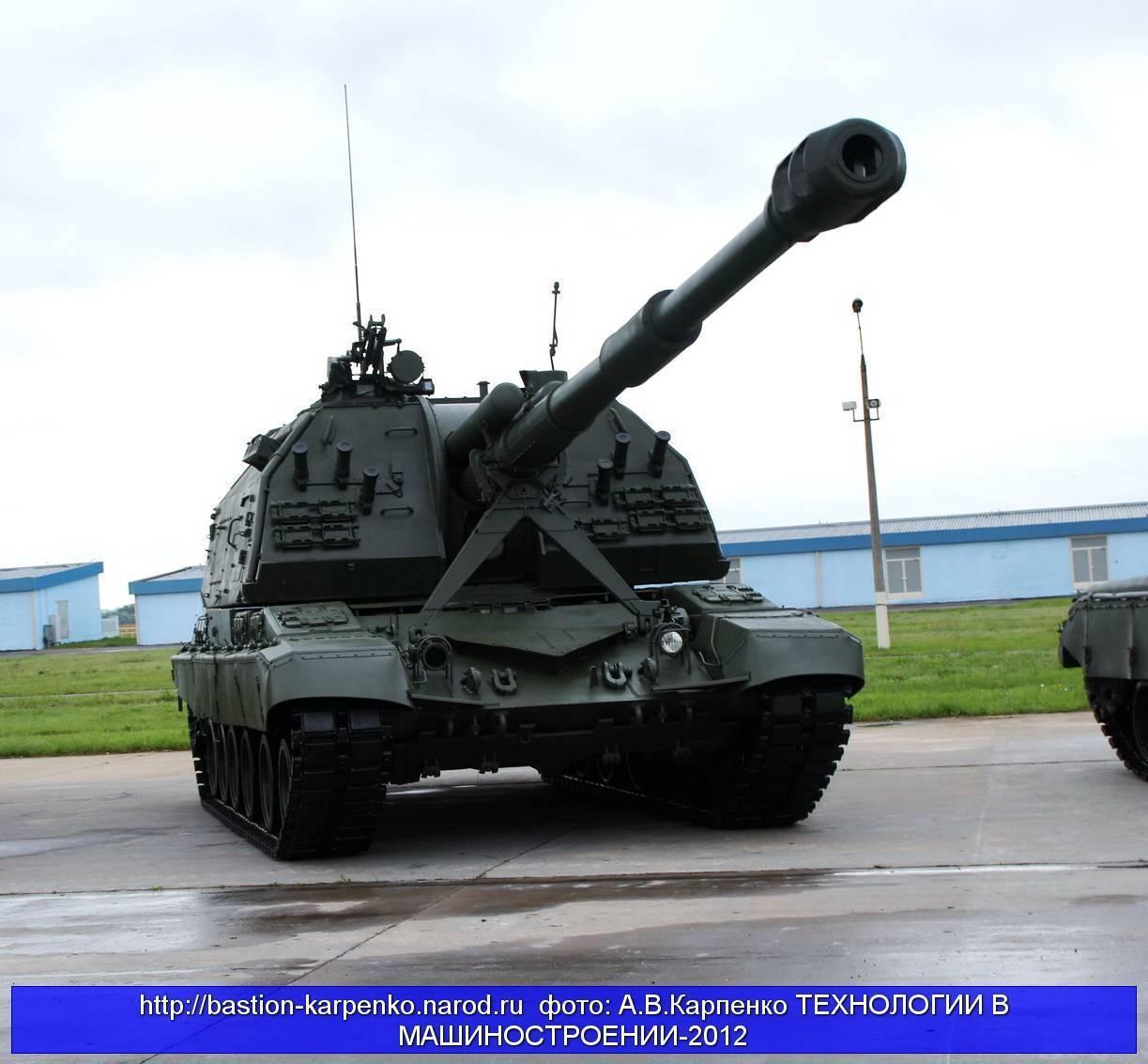 Интеллектуальная сау «мста-с. непобедимая и неуловимая сау «мста-с изображение самоходной артиллерийской установки мста с