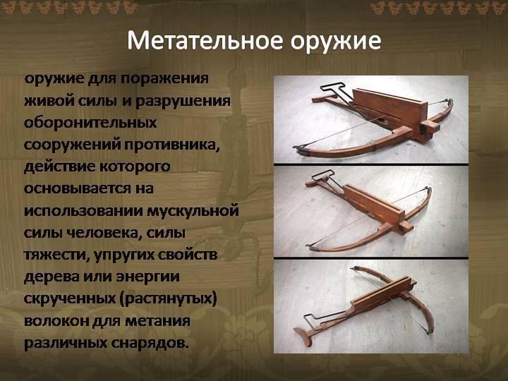 5 орудий осады, которые внушали ужас на протяжении тысячелетий