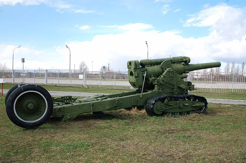 203-мм гаубица образца 1931 года (б-4)