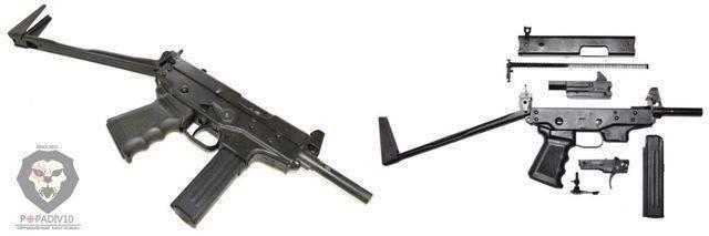 Пистолет-пулемет Calico M960