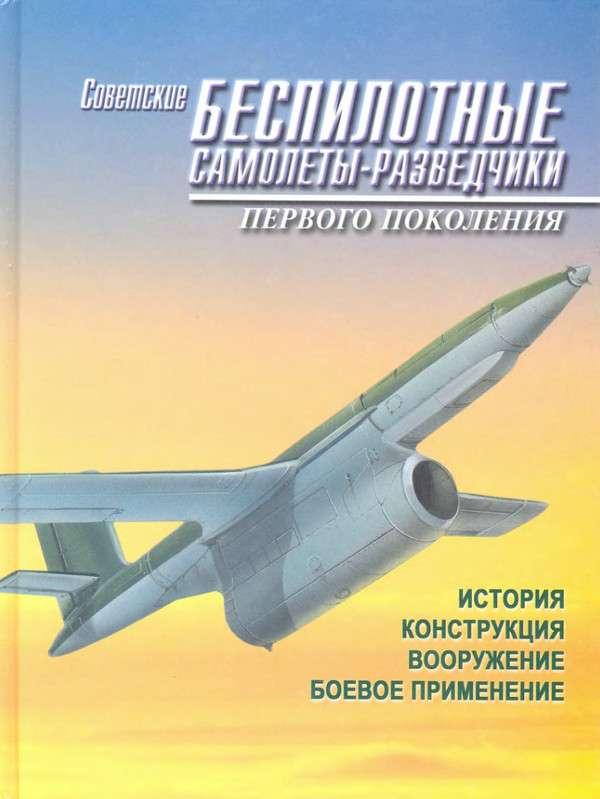 Р-1 (самолёт поликарпова) википедия