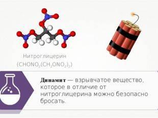 Попытки классификации химических элементов. открытие периодического закона