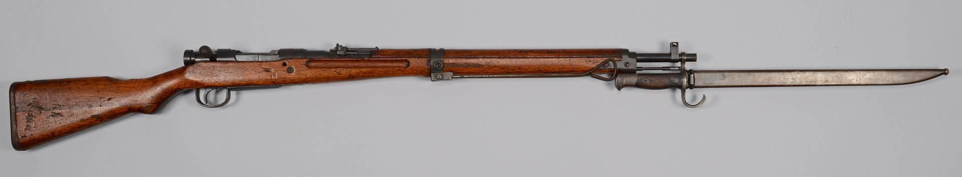 Автоматическая винтовка тип 5