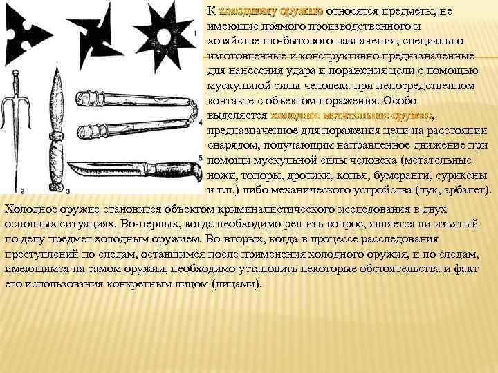 Военная история: метательное оружие в истории военного дела