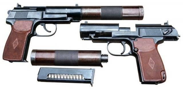 Бесшумный пистолет псс-2