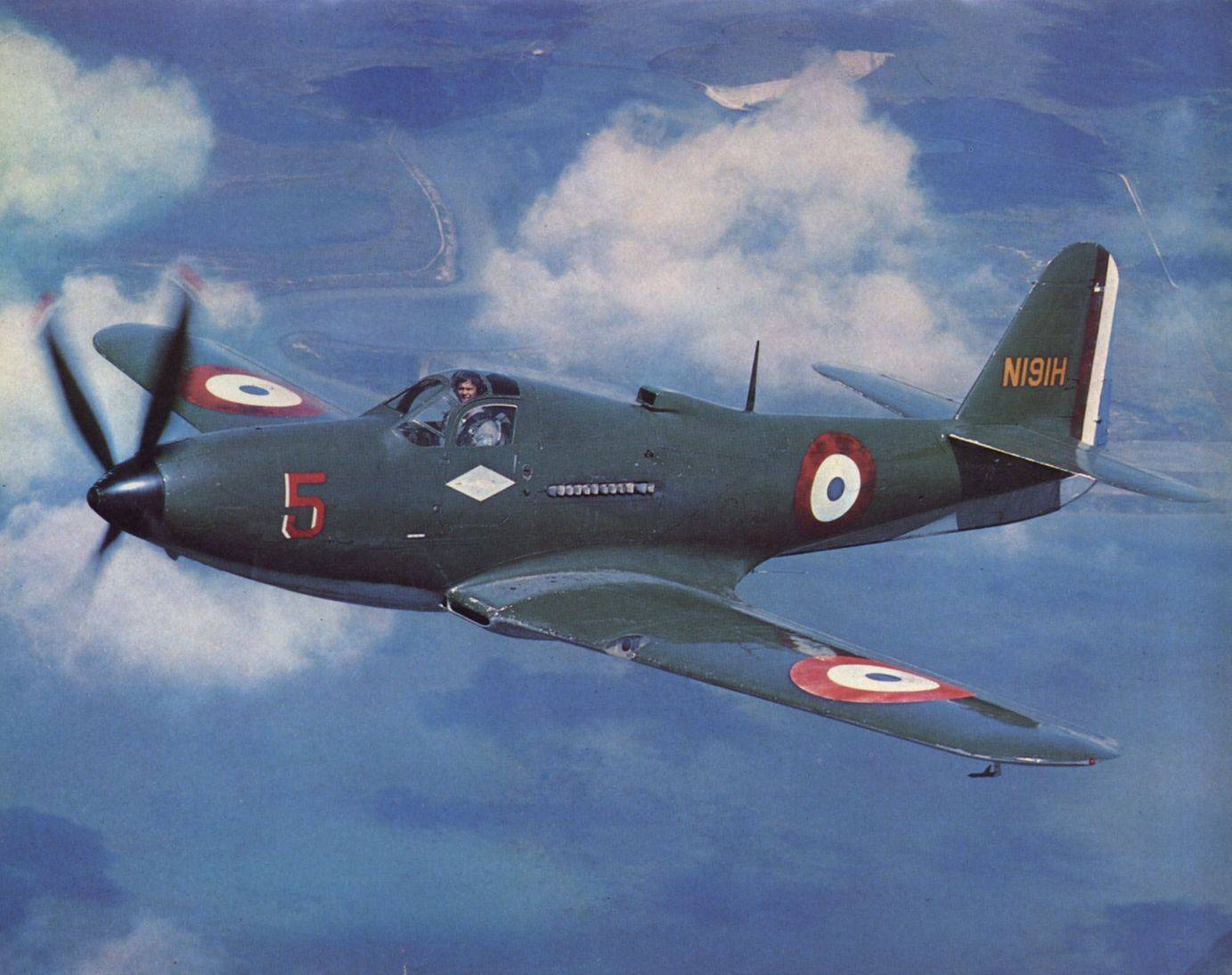Истребитель-бомбардировщик Bell P-63 Kingcobra