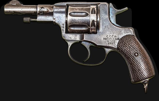 Наган образца 1892 года. история модели и совершенство оружия